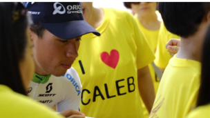 Caleb Ewan selected for maiden Grand Tour