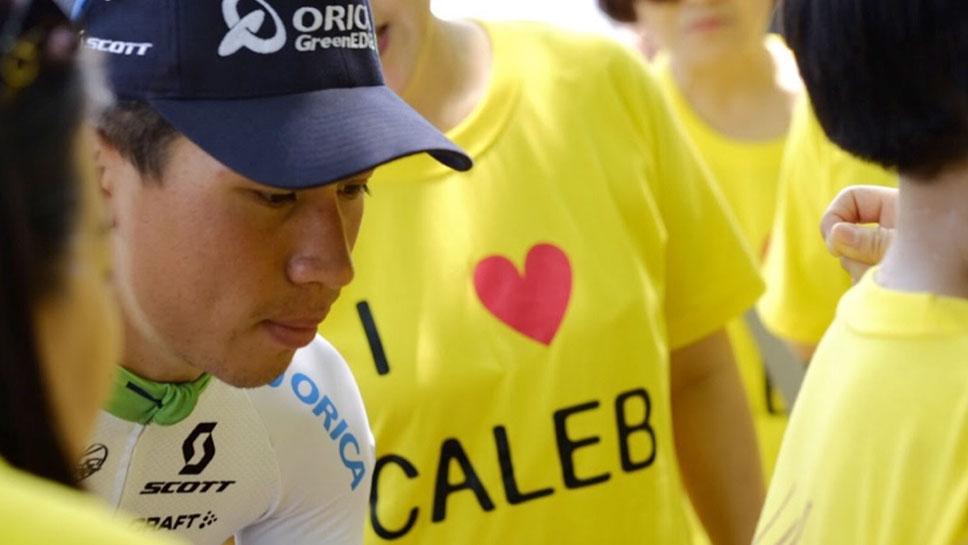 Caleb Ewan